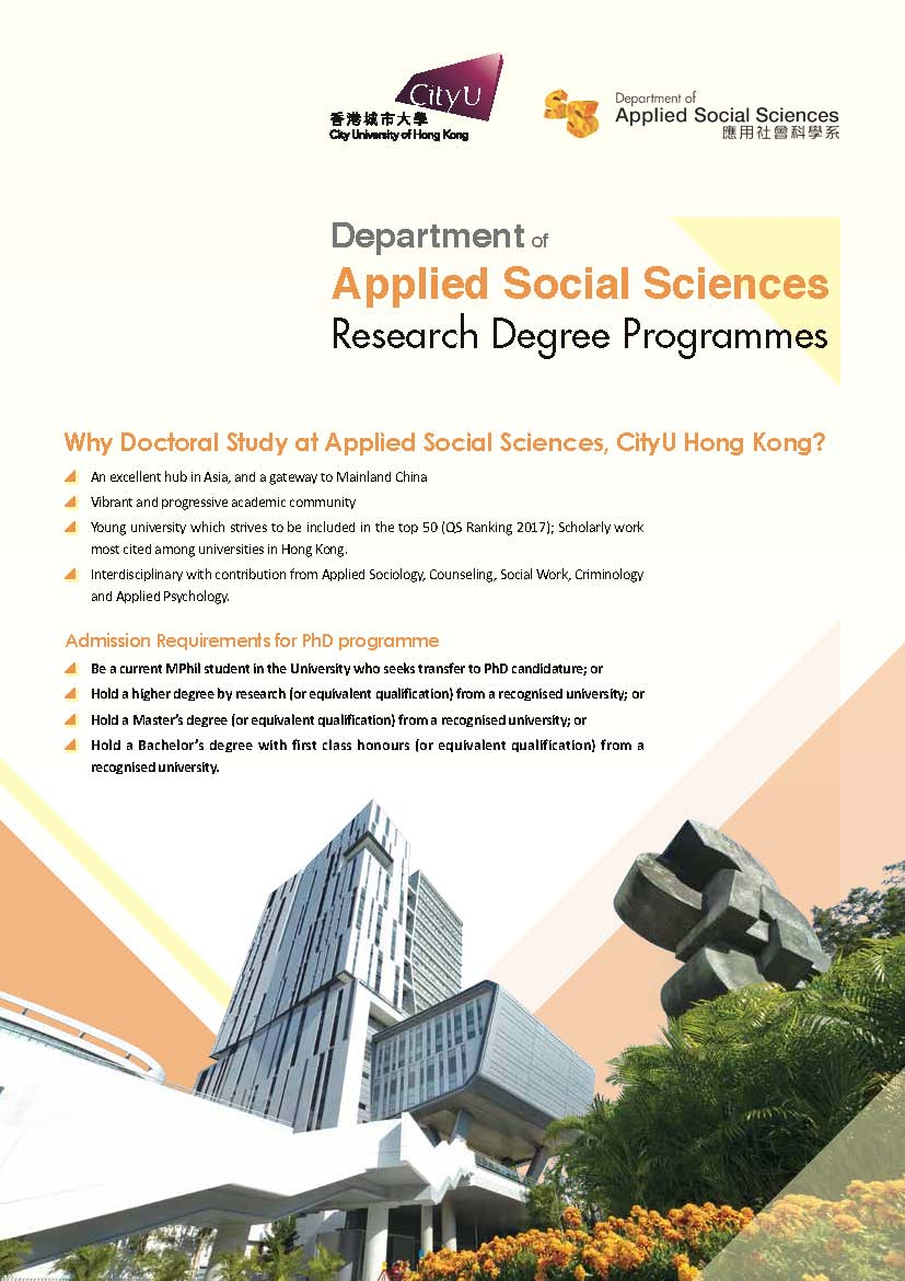contribution of sociology to social work