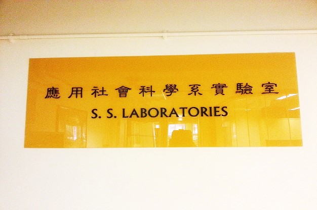 SS Laboratories Image3